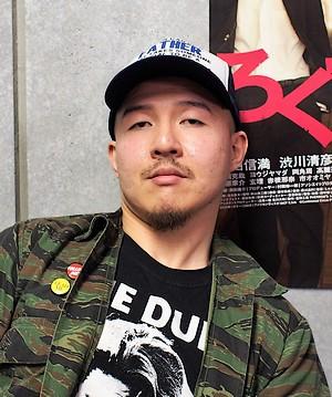 奥田庸介監督1