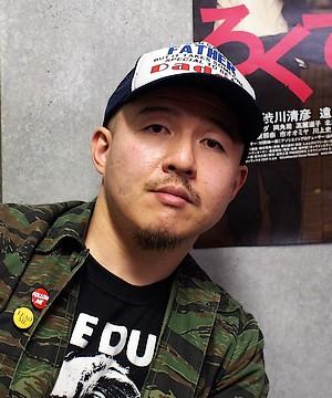 奥田庸介監督2