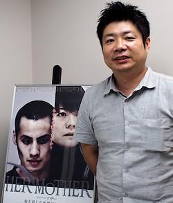 佐藤慶紀監督/『HER MOTHER 娘を殺した死刑囚との対話』