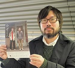 春本雄二郎監督/『かぞくへ』