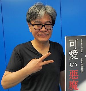 佐藤寿保監督2