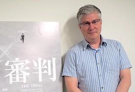 ジョン・ウィリアムズ監督/『審判』