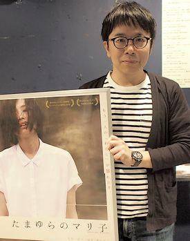 瀬川浩志監督/『たまゆらのマリ子』