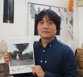 杉田協士監督/『ひかりの歌』
