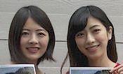 縄田かのん(女優)&中神円(女優)画像