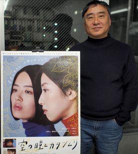 斎藤久志監督/『空の瞳とカタツムリ』