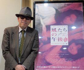 矢崎仁司監督画像