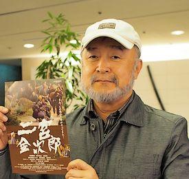 五十嵐匠監督/『二宮金次郎』