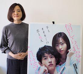 朝倉加葉子監督/『羊とオオカミの恋と殺人』