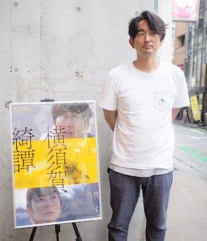 大塚信一監督画像4