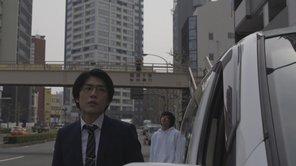 『横須賀綺譚』場面画像(長屋和彰)