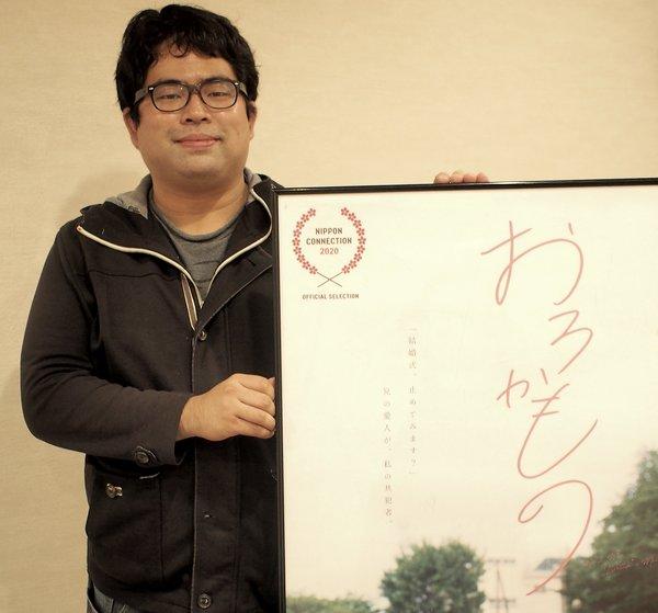 『おろかもの』芳賀俊監督画像