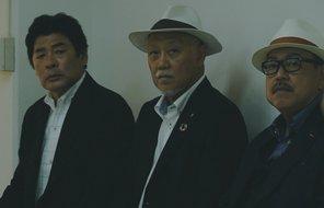 『ねばぎば 新世界』場面画像8/赤井英和、柴山勝也、上山勝也