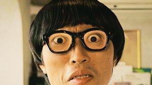 串田壮史監督『眼鏡と太郎』画像