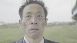 Fu監督『多摩川のあっちとこっちと』画像