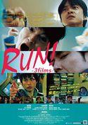 「RUN!-3films-」画像