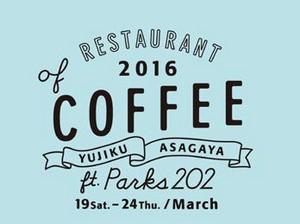 RESTAURANT OF COFFEE 2016