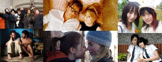 第19回『東京国際レズビアン&ゲイ映画祭』