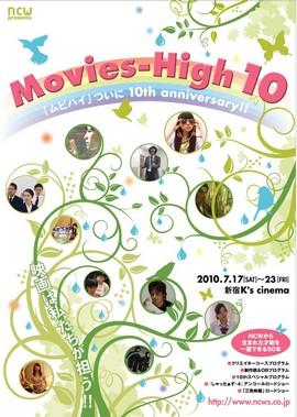 Movies-High10