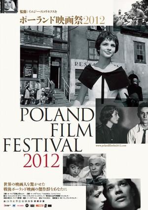 ポーランド映画祭2012