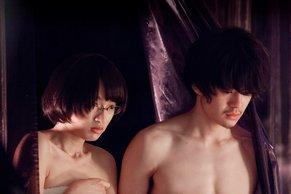 『愛の渦』画像