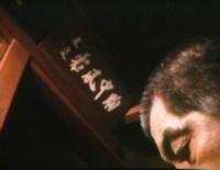 『記者ありき 六鼓・菊竹淳』