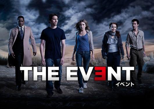 「THE EVENT/イベント」