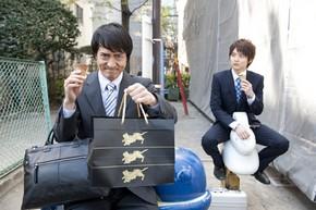 『サラリーマンNEO 劇場版(笑)』2