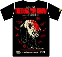 『ラスト・エクソシズム』オリジナルTシャツ