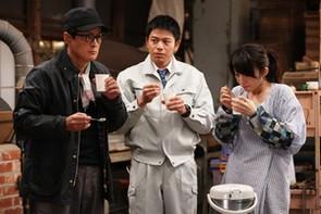 『種まく旅人~みのりの茶~』5