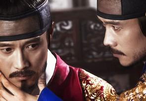 『王になった男』2