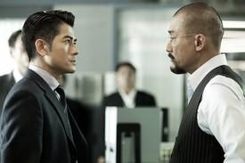 『コールド・ウォー 香港警察 二つの正義』