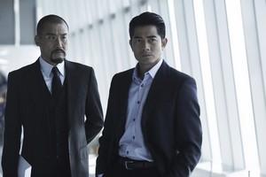 『コールド・ウォー 香港警察 二つの正義』場面1
