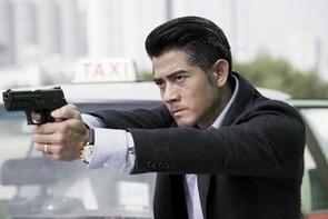 『コールド・ウォー 香港警察 二つの正義』場面2