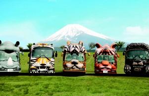 『ぼくらは動物探検隊~富士サファリパークで大冒険』場面2