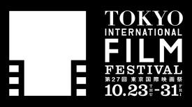 『第27回東京国際映画祭』メインイメージ