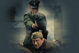 『ヒトラーと戦った22日間』
