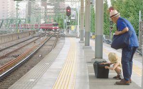 『駅までの道をおしえて』場面画像4