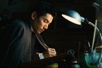 『トキワ荘の青春』(デジタルリマスター版)画像