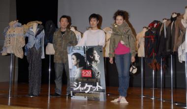 「ジャケット」公開記念イベント